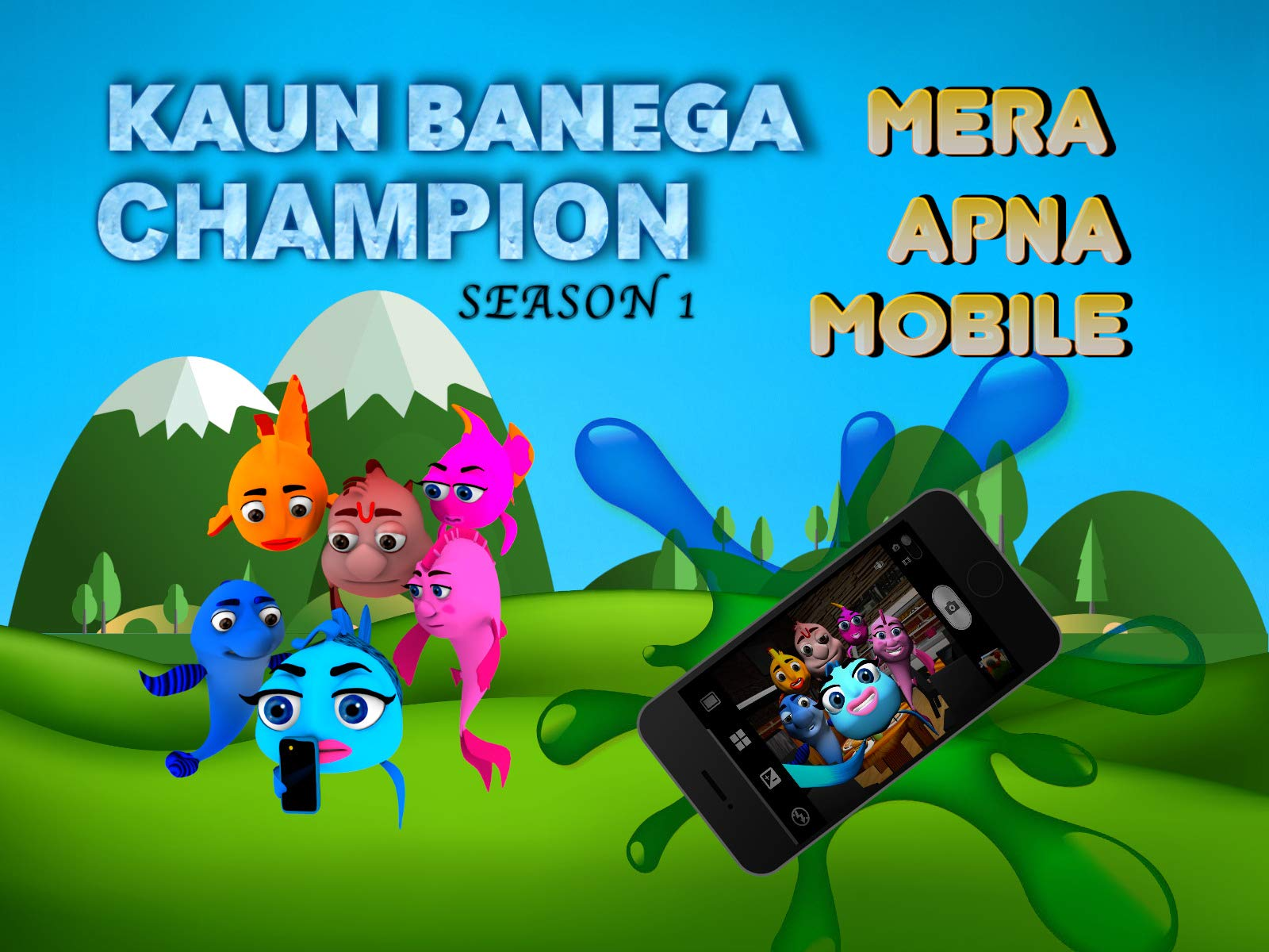 Kaun Banega Champion - Season 1
