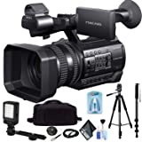 Sony PXW-X70 Professional XDCAM Compact Camcorder Base Combo