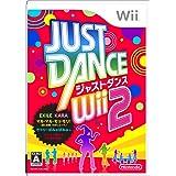 Just Dance Wii 2 [Japan Import]