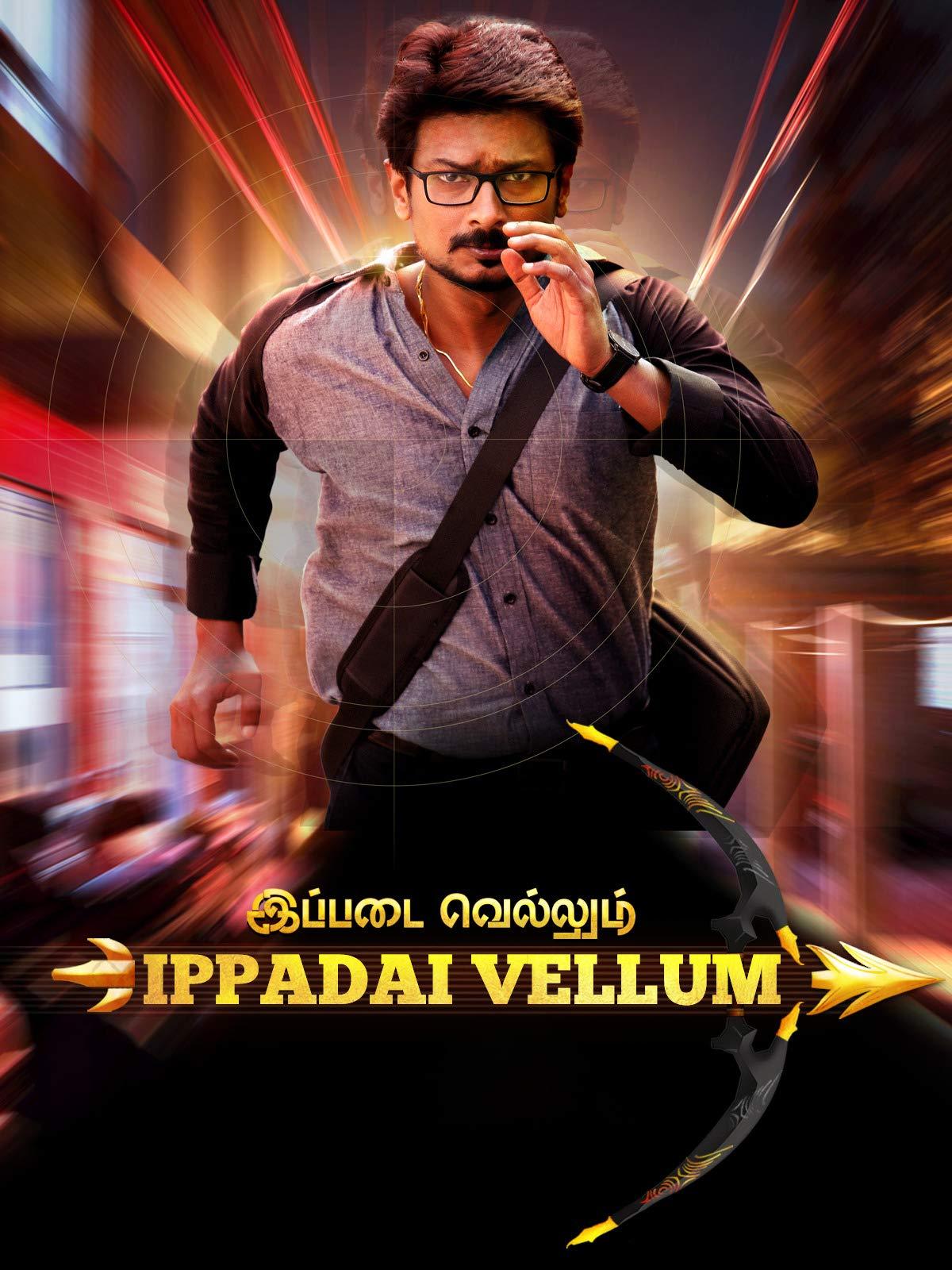 Ippadai Vellum on Amazon Prime Video UK