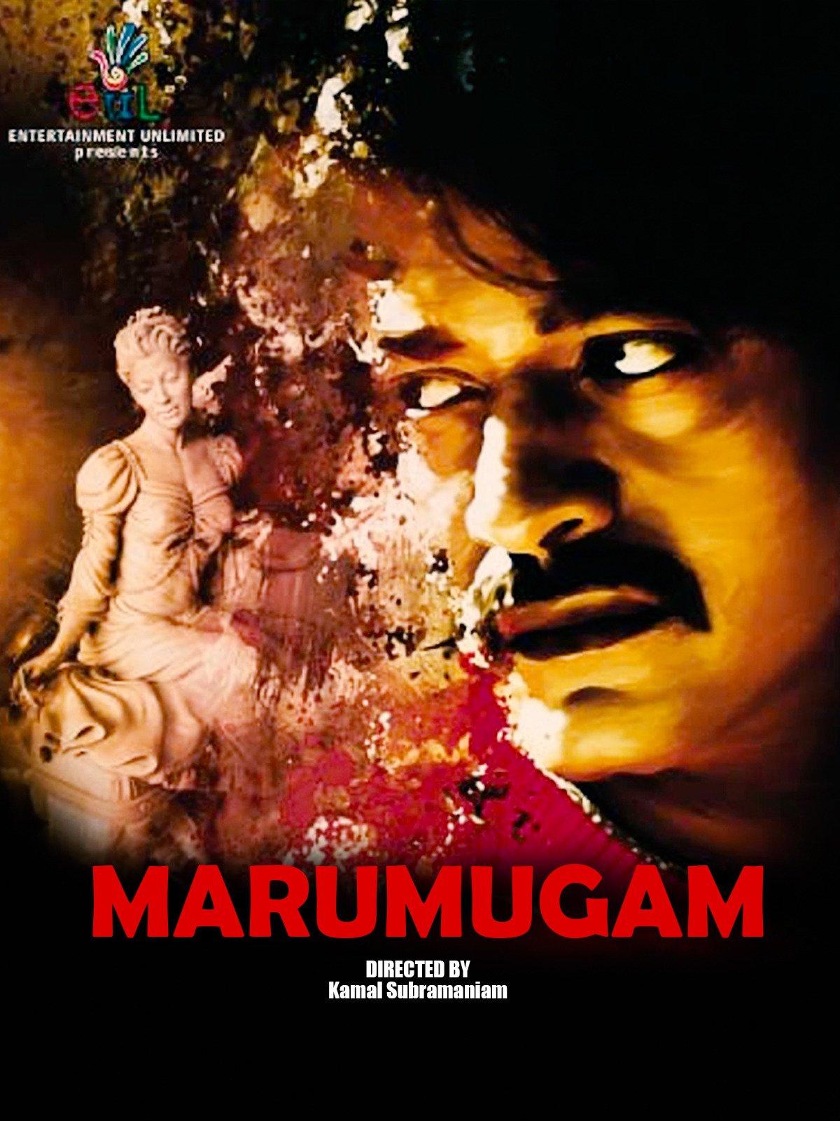 Marumugam