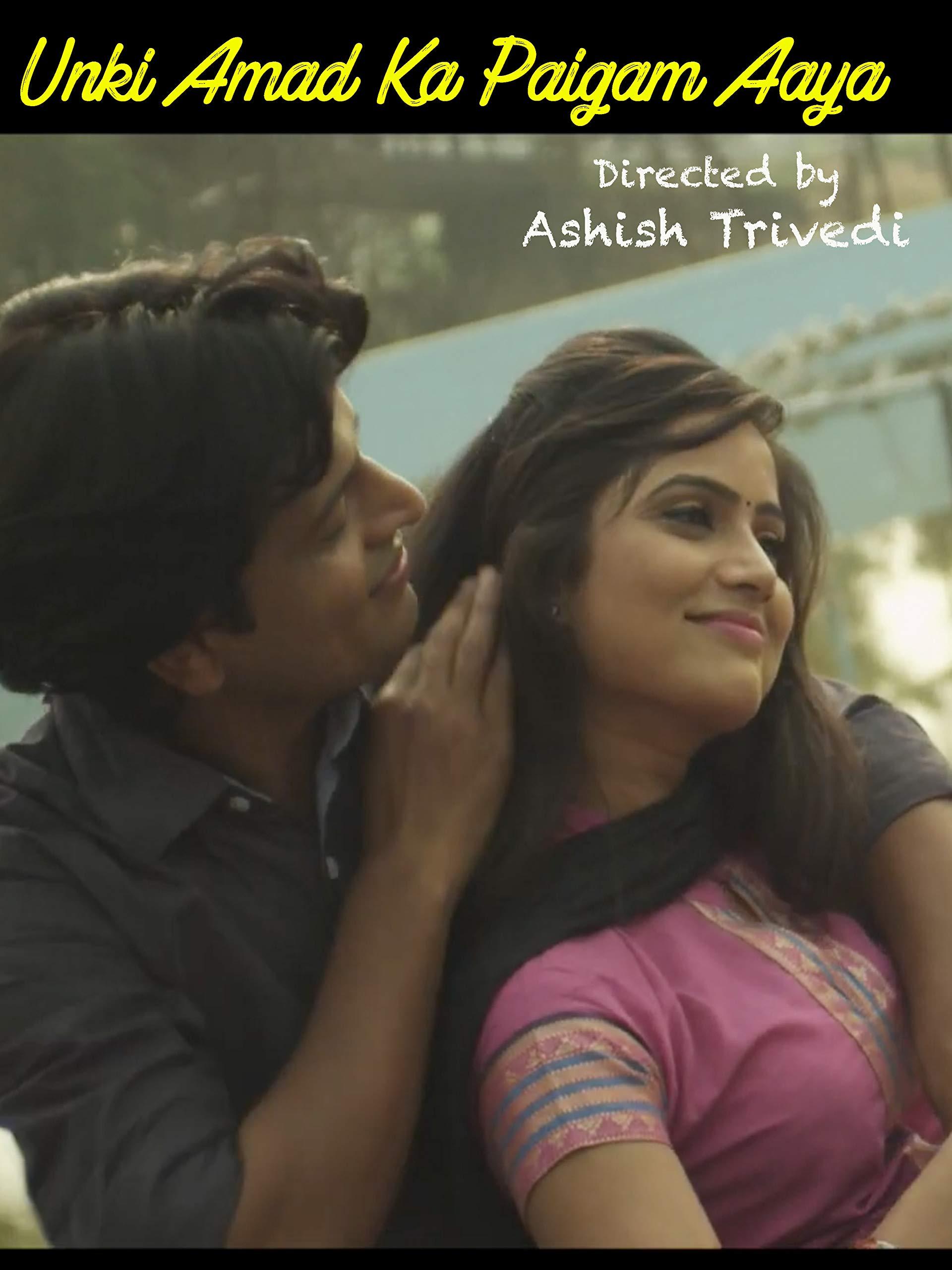 Unki Amad Ka Paigam Aaya on Amazon Prime Instant Video UK