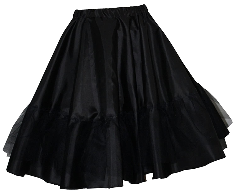 kreativwunderwelt Unterrock / Petticoat – schwarz jetzt bestellen