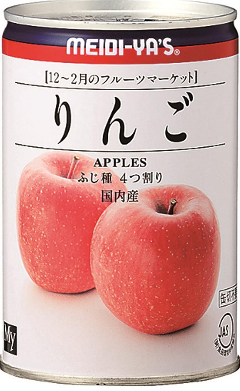 明治屋 フルーツマーケット りんご EO 425g