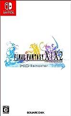 ファイナルファンタジーX/X-2 HD Remaster【Amazon.co.jp限定】オリジナルPC・スマホ壁紙 配信 - Switch