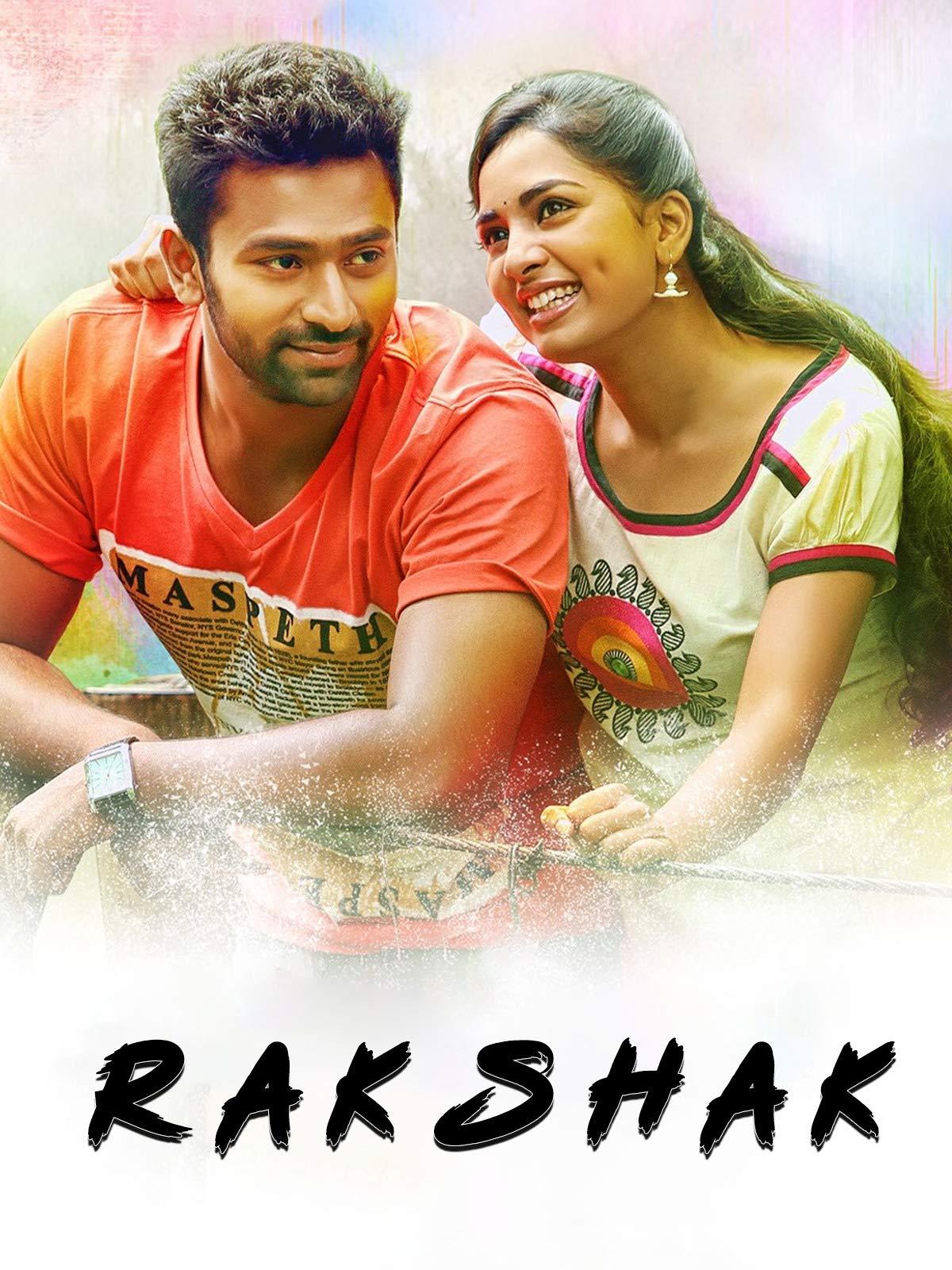 Rakshak (Hindi)