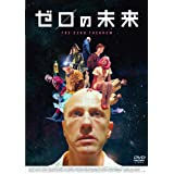 Future OF Zero Special Price [DVD]