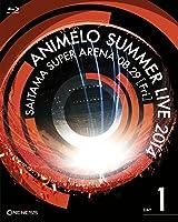 「アニメロサマーライブ2014」3日間のライブBDが3月リリース