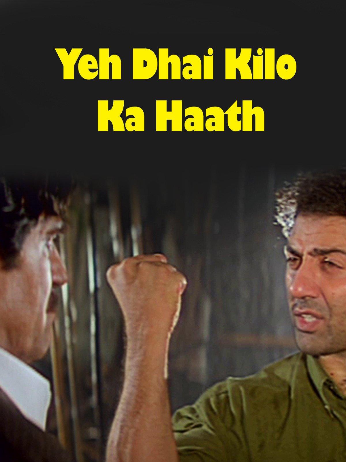 Clip: Yeh Dhai Kilo Ka Haath