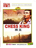 CHESS KING (English Subtitled)