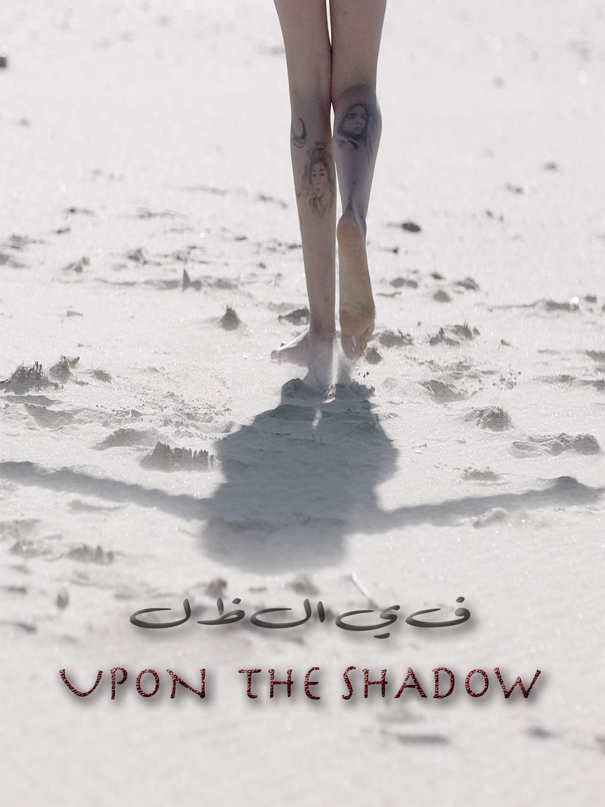 Upon the Shadow on Amazon Prime Video UK