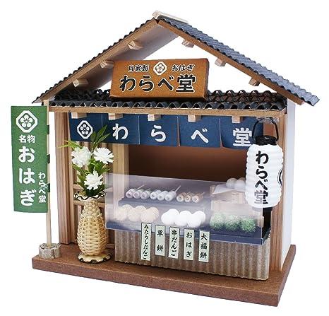 kit de la boutique de style japonais bonbons japonais boutique 8772 s?rie de Billy main dollhouse coin de la rue de kit (japon d'importation)