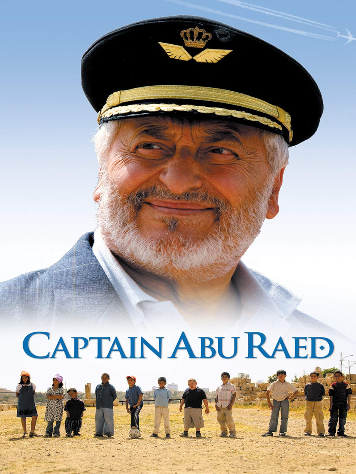 Captain Abu Raed on Amazon Prime Video UK