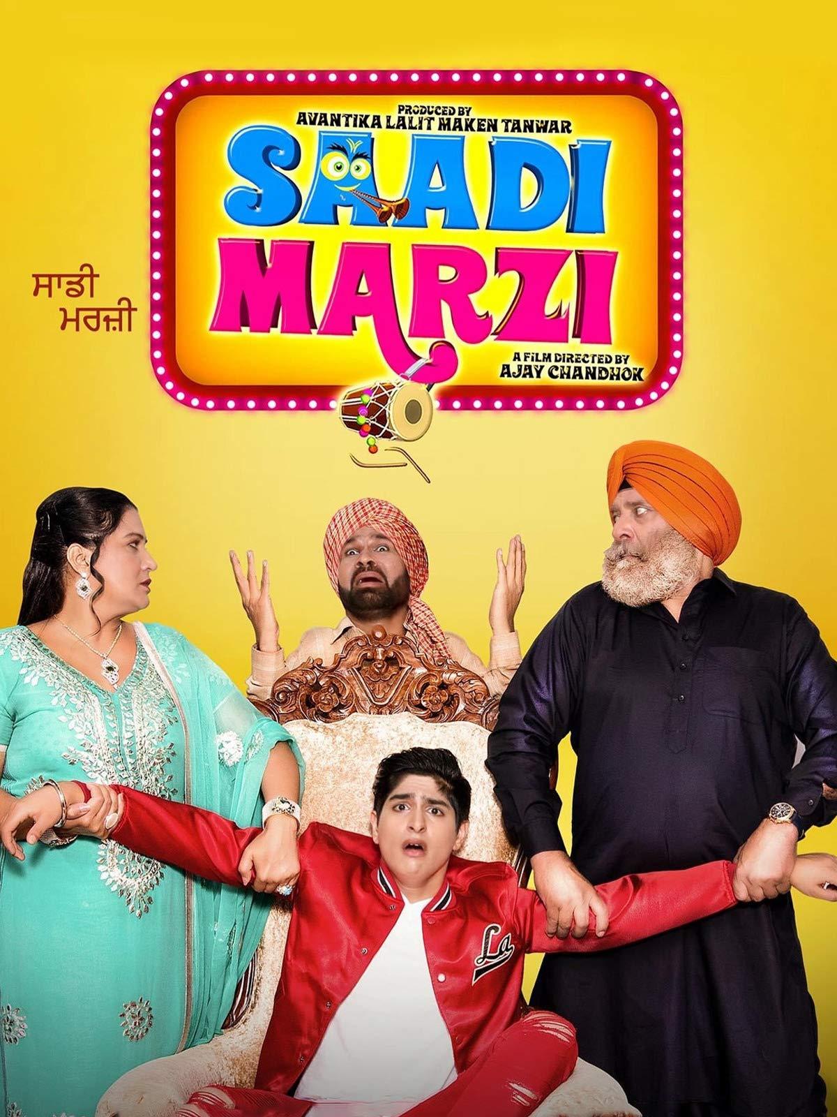 Saadi Marzi on Amazon Prime Video UK
