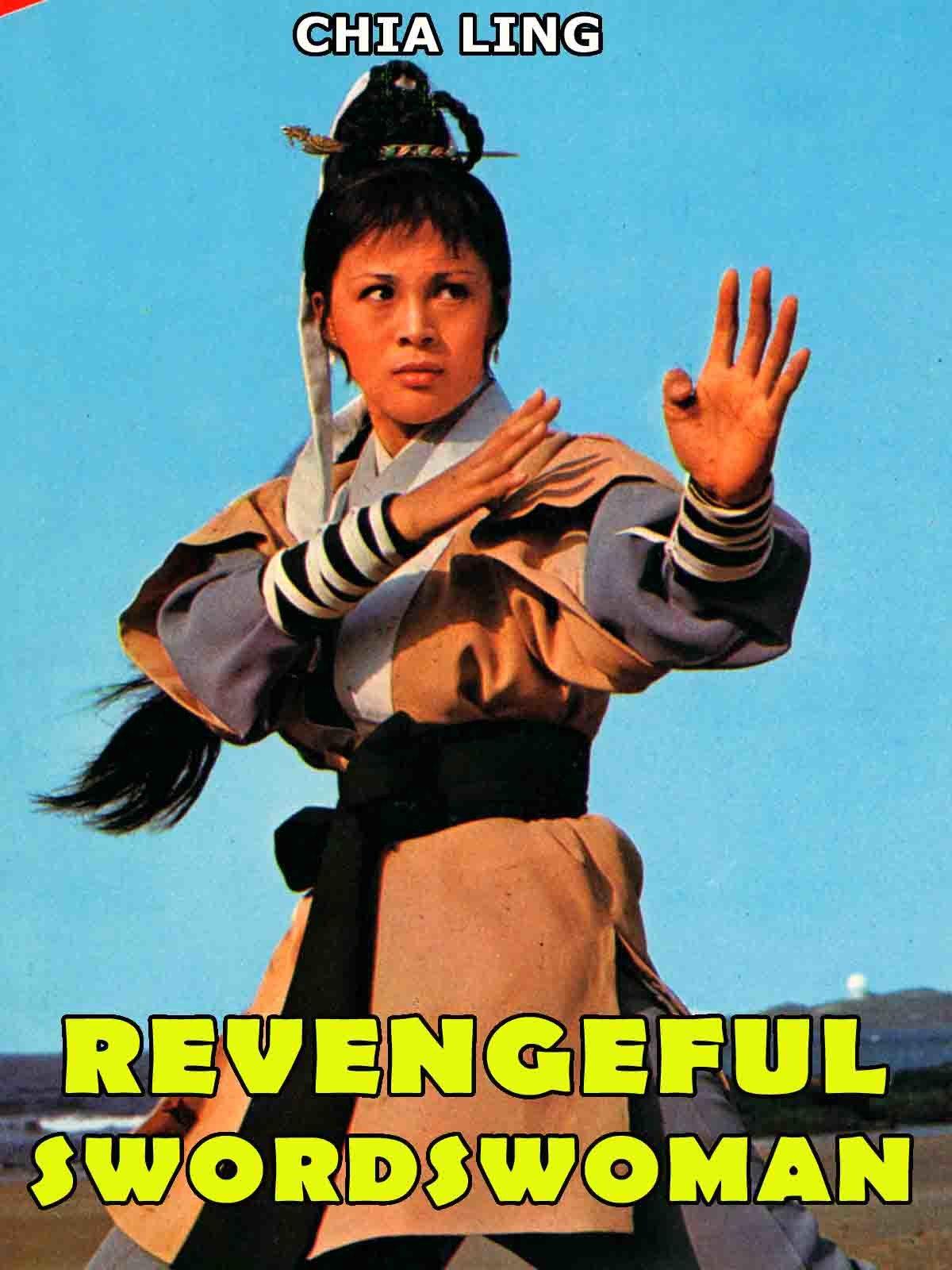 Revengeful Swordswoman on Amazon Prime Video UK