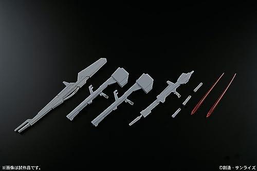 HGUC 1/144 ZII (機動戦士Ζガンダム)