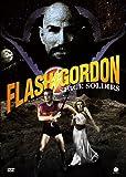 フラッシュ・ゴードン スペース・ソルジャーズ DVD-BOX