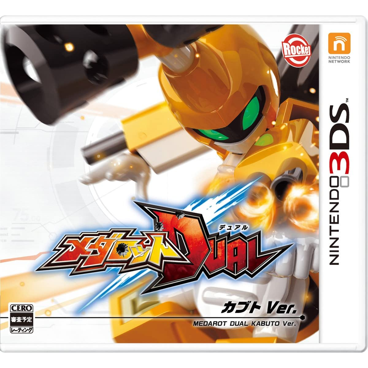 medarot dual announced for 3ds neogaf