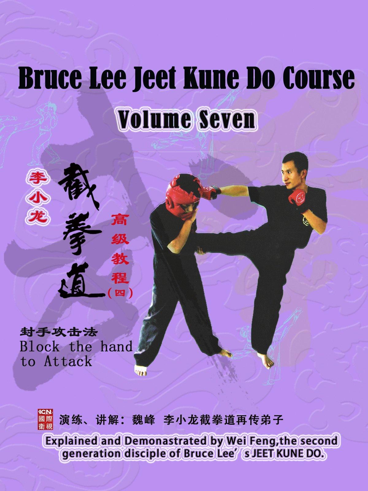 Bruce Lee Jeet Kune Do Course Volume Seven