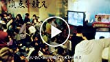 CGR Interview - 100 YEN: THE JAPANESE ARCADE EXPERIENCE...