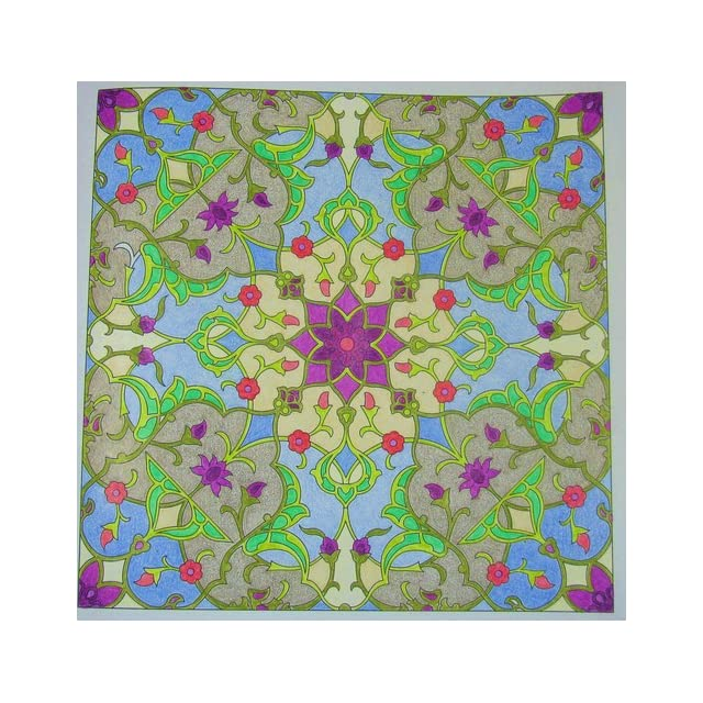 Arabic Floral Patterns Coloring Book (Dover Design Coloring ...