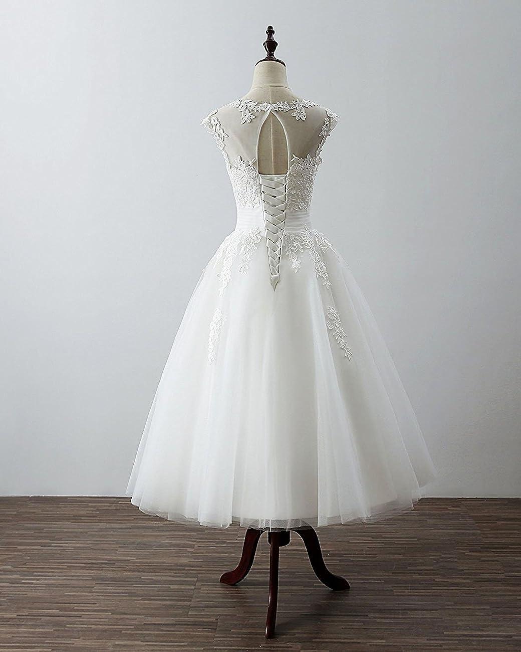Women's Elegant Sheer Vintage Short Lace Wedding Dress For Bride 1