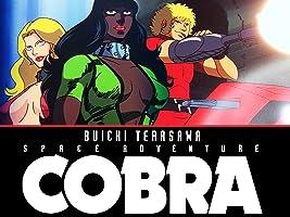 Space Adventure Cobra Season 1 (English Subtitled)