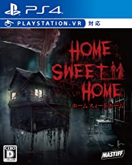 HOME SWEET HOME - PS4 (【封入特典】「HOME SWEET HOME」キャラクター・アバター プロダクトコード 同梱 & 【Amazon.co.jp限定】オリジナルPC壁紙 配信)