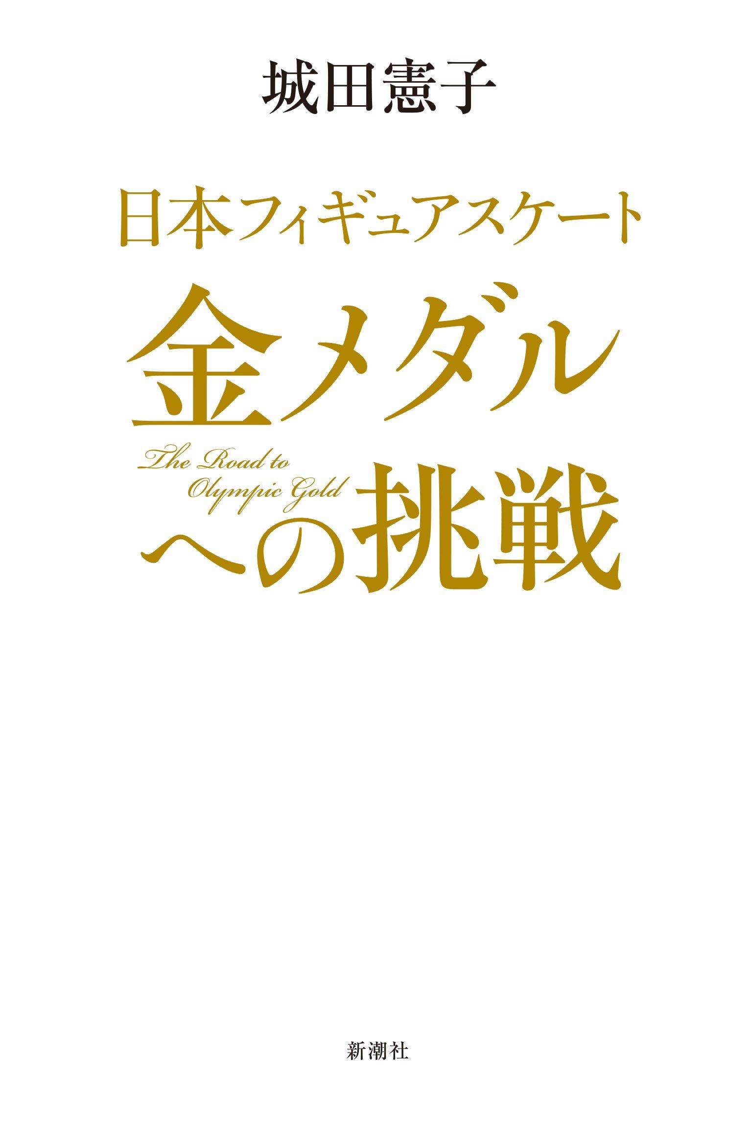 別館★羽生結弦&オタオチスレ8840 YouTube動画>1本 ->画像>99枚