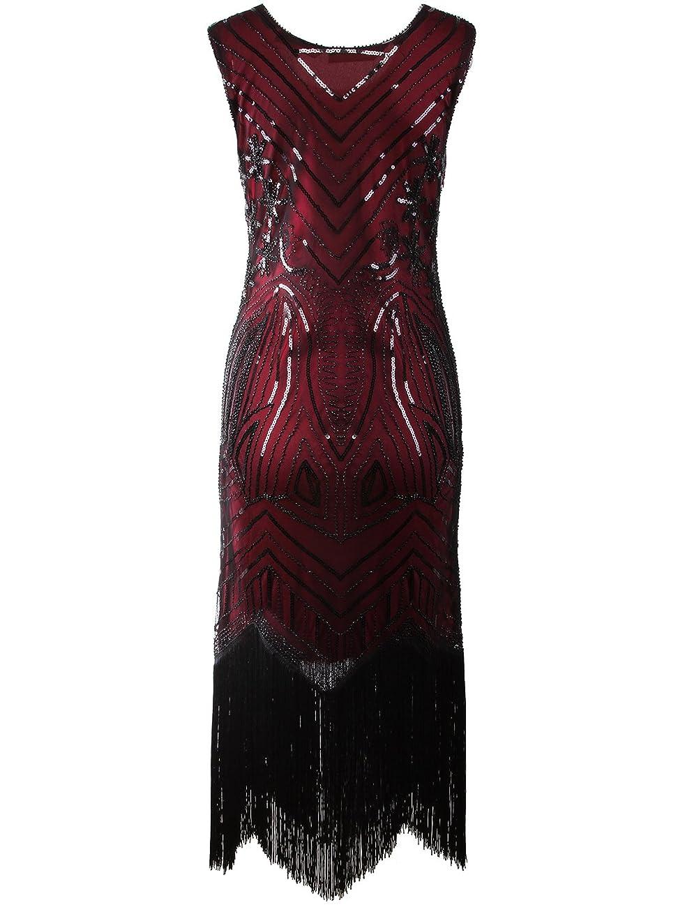 Vijiv Long Prom 1920's Vintage Gatsby Bead Sequin Art Nouveau Deco Flapper Dress 1