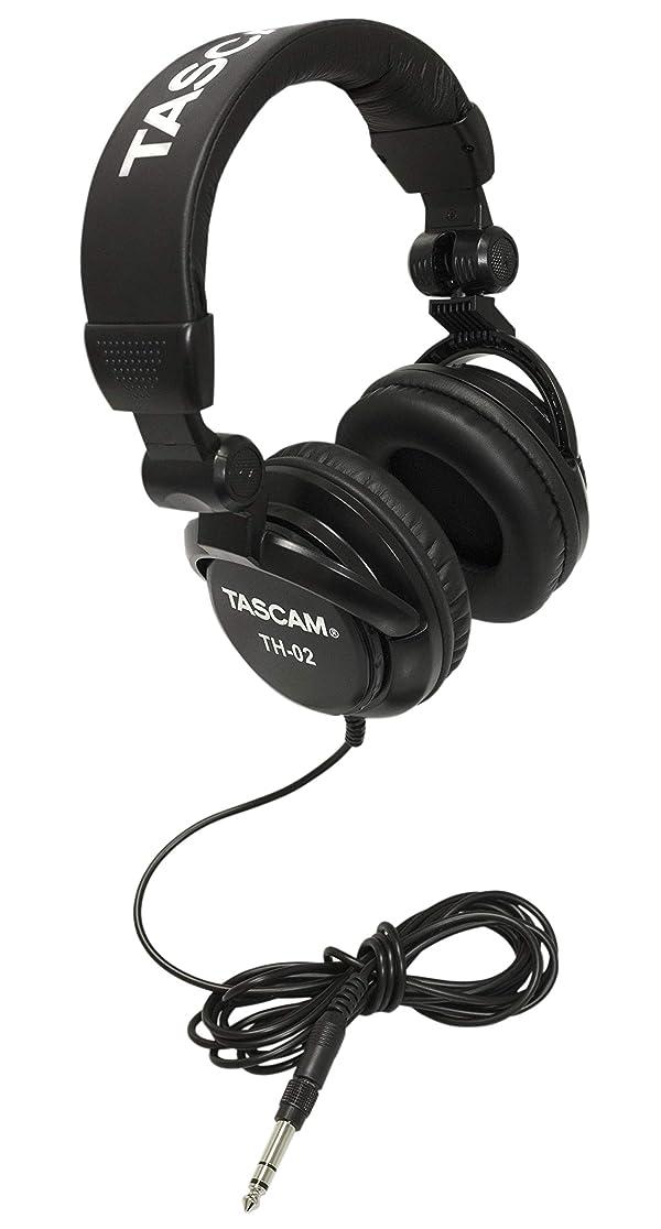 Tascam TH-02 Closed Back Studio Headphones, Black (Color: Black)