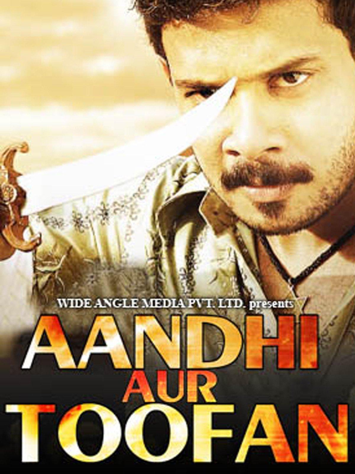 Andhi Aur Toofan