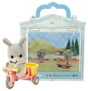 Sylvanian Families Baby House tricycle (japan import)