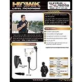 Ear Phone Connection EP1305QR Hawk Lapel Microphone Replacement Kit