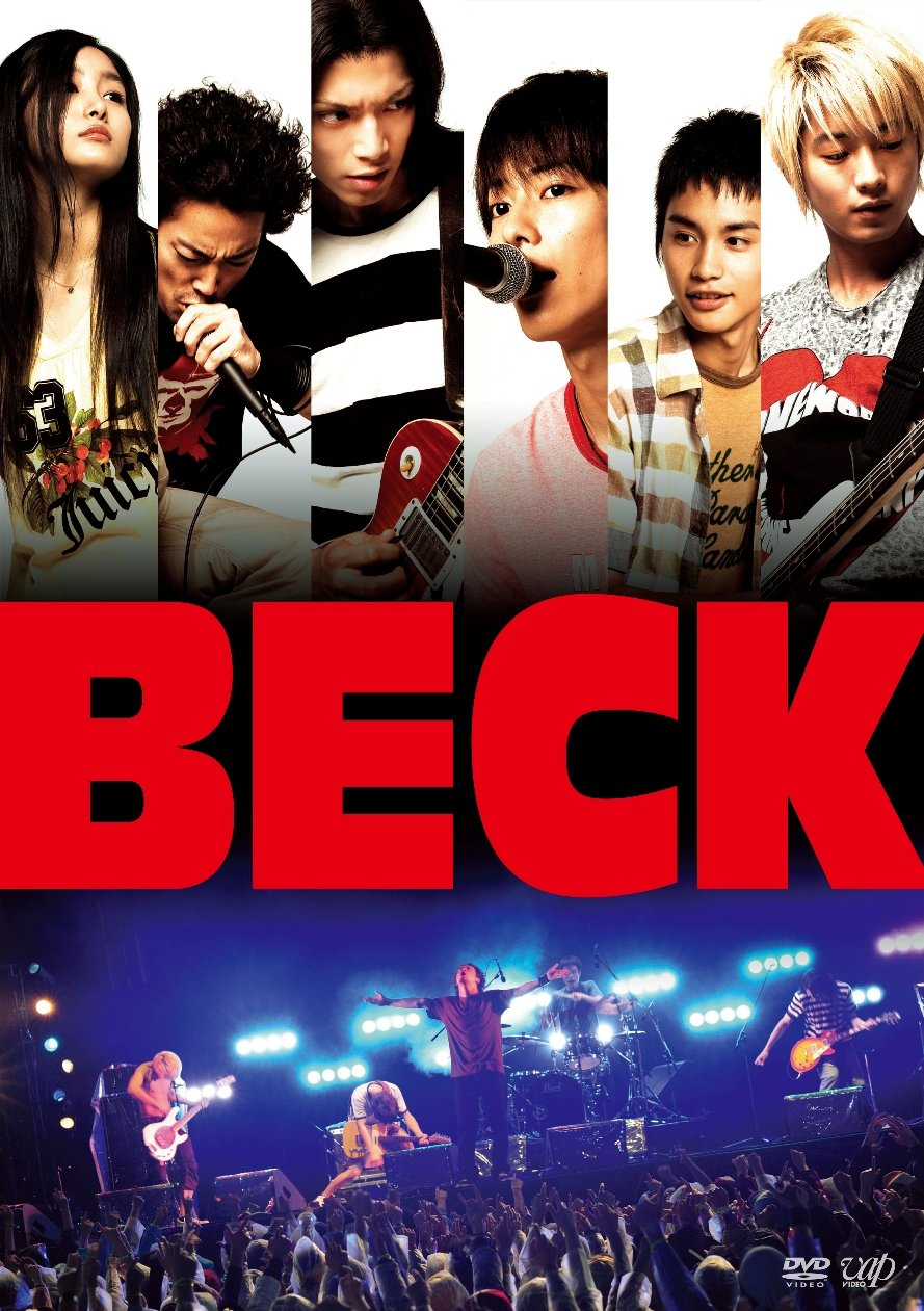 BECK(2010)