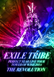 EXILE TRIBE PERFECT YEAR LIVE TOUR  TOWER OF WISH 2014 ~THE REVOLUTION~)  (Blu-ray Disc5枚組) (初回生産限定豪華盤