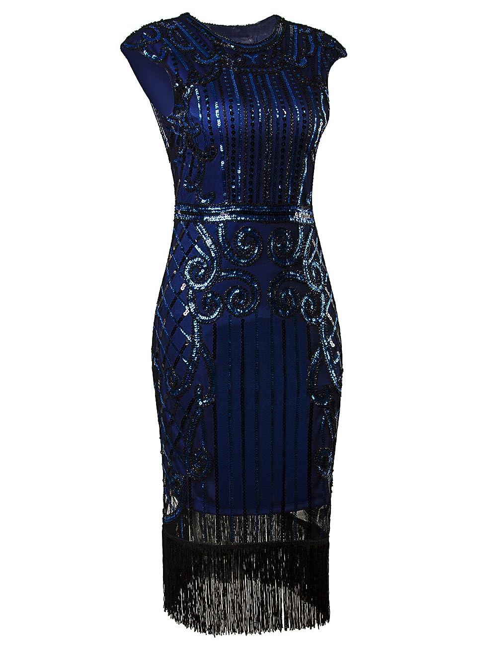 Vijiv 1920s Vintage Inspired Sequin Embellished Fringe Long Gatsby Flapper Dressblue 1