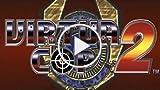 Classic Game Room - VIRTUA COP 2 For Sega Saturn Review