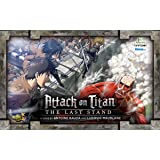 Attack on Titan: The Last Stand (Color: Multi-colored)