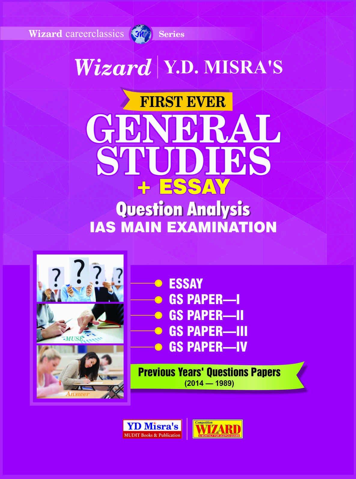 Essay Wizard
