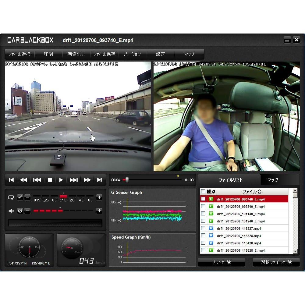 駐停車中の車上荒らし・当て逃げなども監視可能。