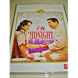 Midnight (Chinese with English and Simplified Chinese subtitles)