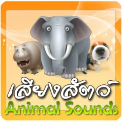 Animal Sound Games for Free