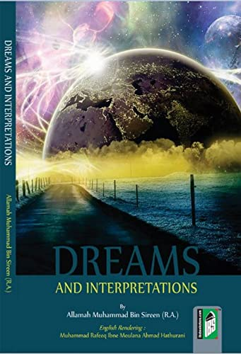 What are some Islamic meanings of dreams?
