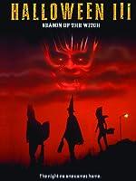 Halloween III: Season of the Witch [HD]