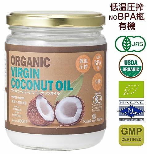 日亚植物油类销量第一,天然有机椰子油,冷感初榨