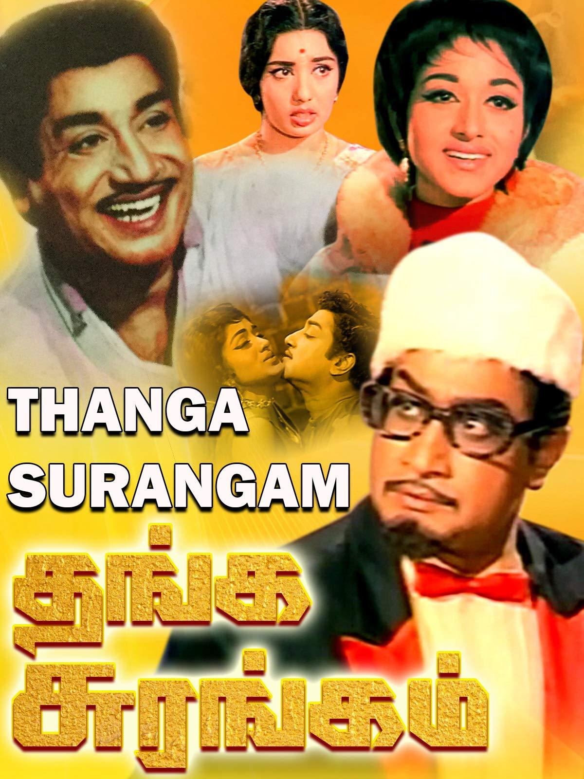Thanga Surangam