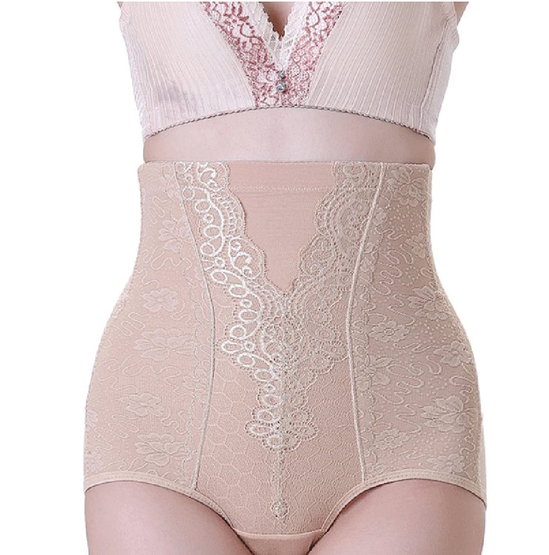 Dayiss® Hoher Slip Miederslip Lace mit Bauch-weg-Effekt figurenformend