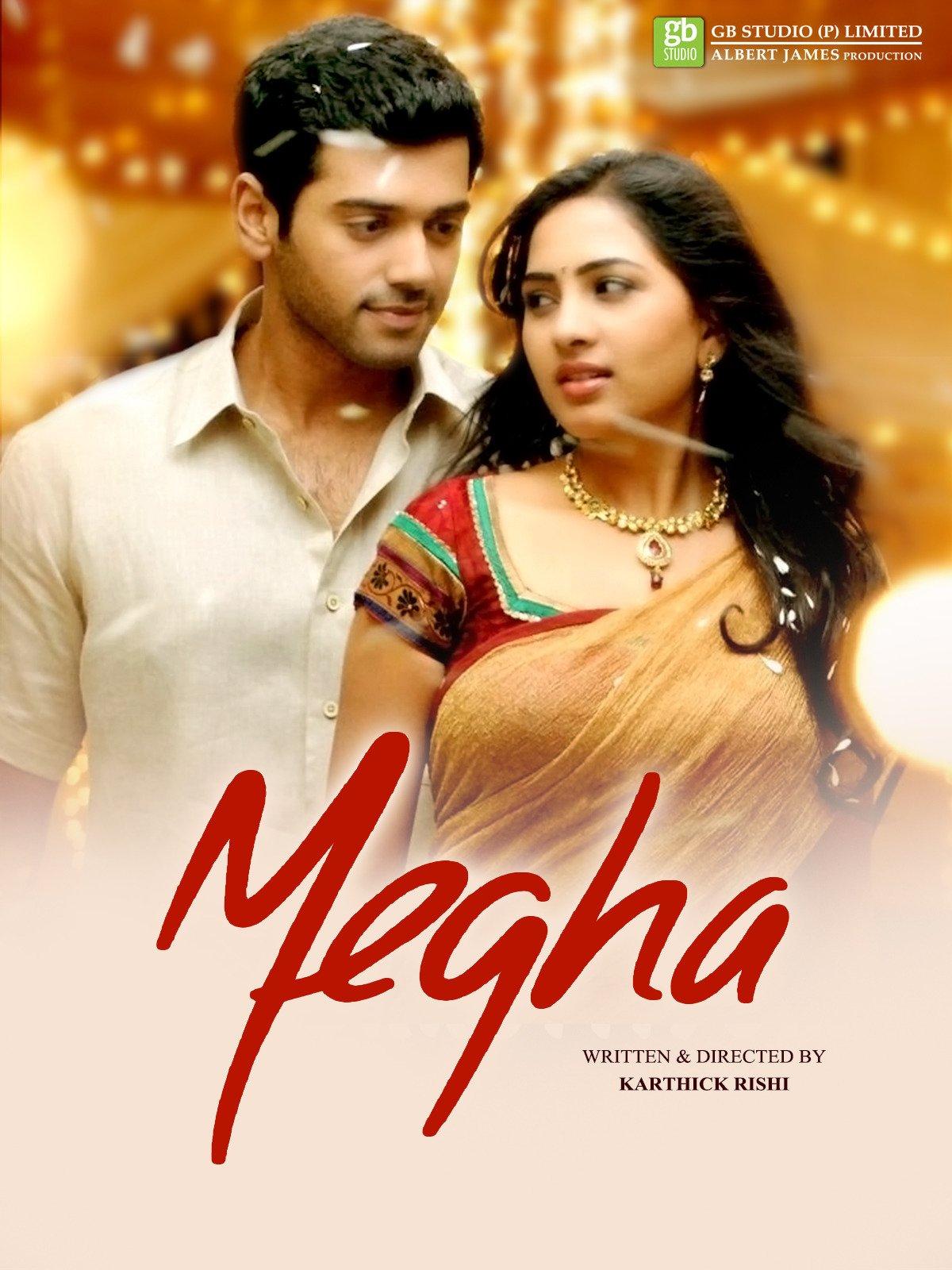 Megha on Amazon Prime Instant Video UK