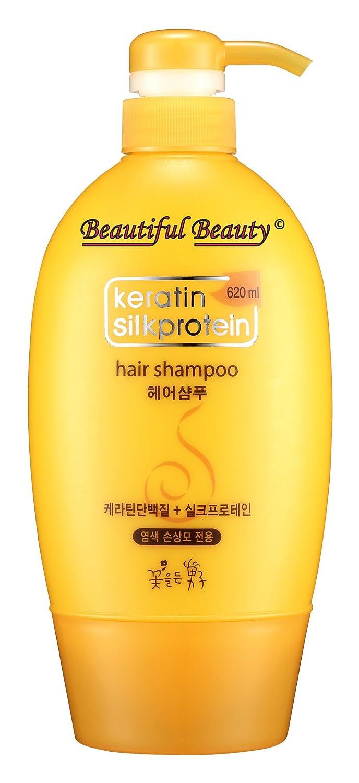 Keratin Silk Keratin Silk Protein